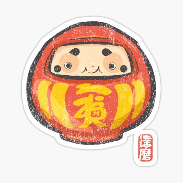 Daruma [Special Lucky Toy Box] Sticker