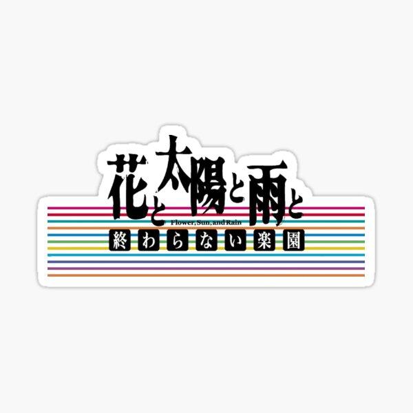 Losspass Sticker