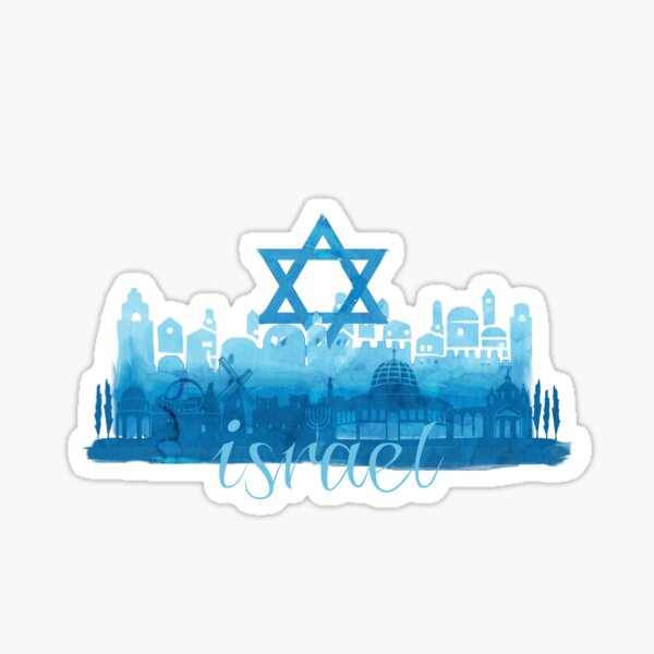 Israel cityscape - watercolor Sticker