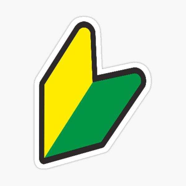 JDM (Wakaba mark) Sticker