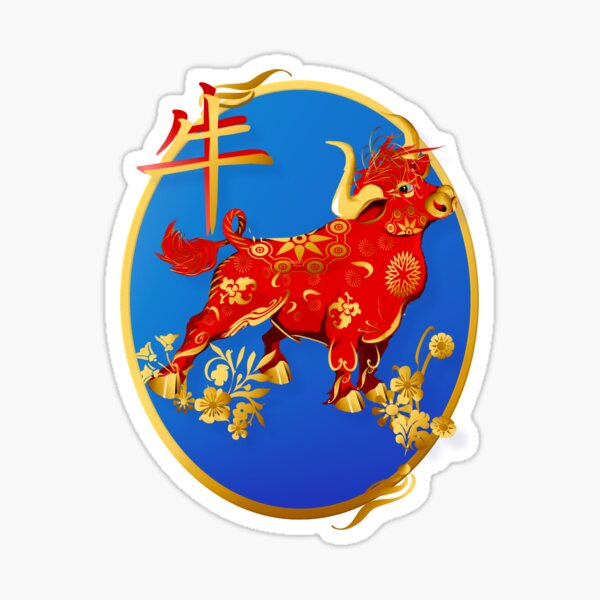 Year Of The Ox Oval Sticker