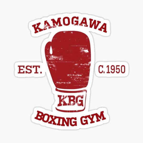 Hajime no Ippo KBG Design Sticker