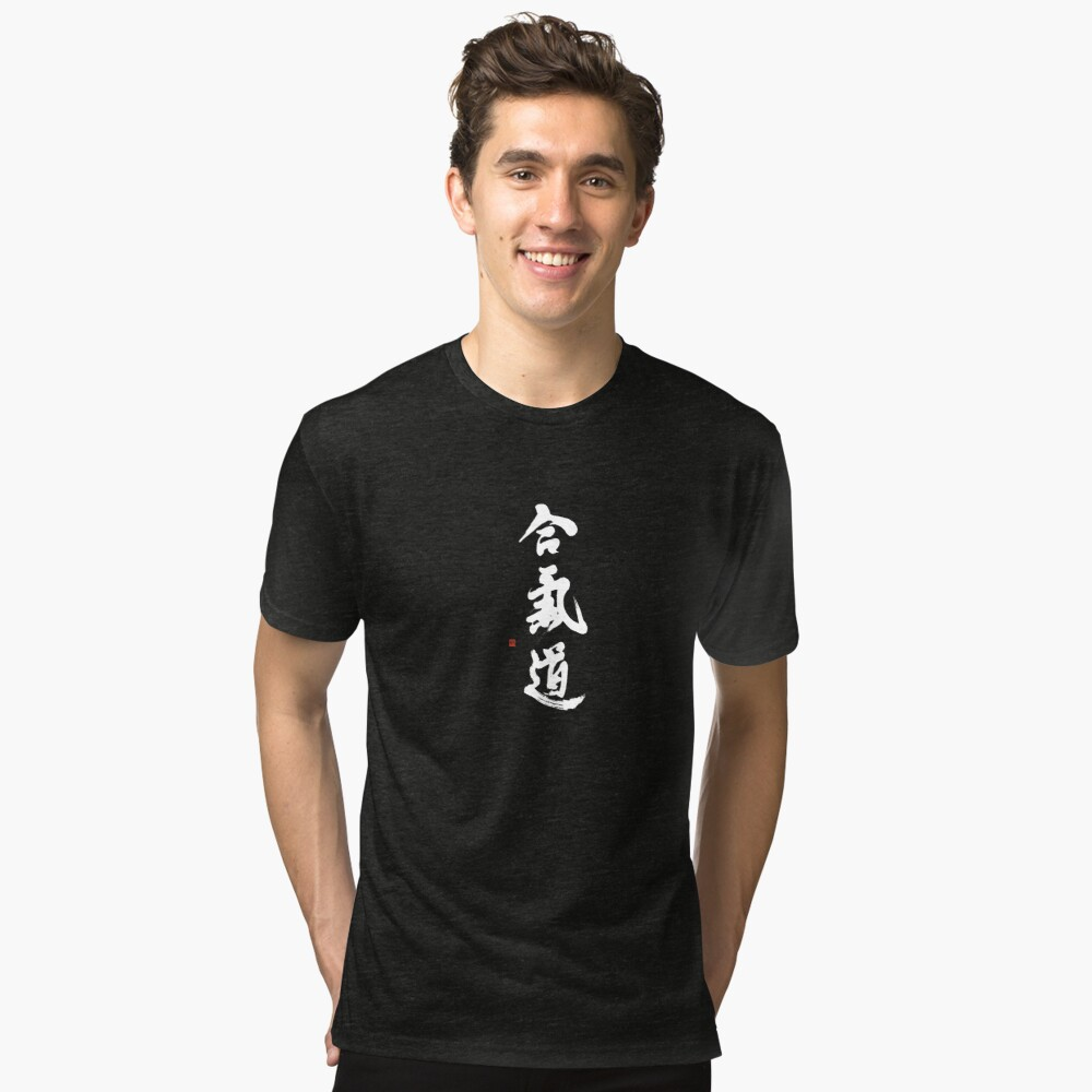 Aikido T-shirt With Hand-brushed Aikido Calligraphy Tri-blend T-Shirt