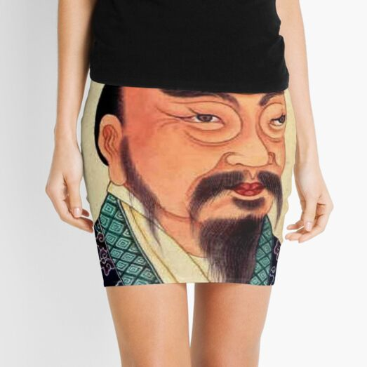 Emperor Gaozu of Han, Chinese Political leader, Ancient China First Emperor Mini Skirt