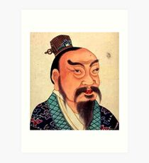 Emperor Gaozu of Han, Chinese Political leader, Ancient China First Emperor Art Print