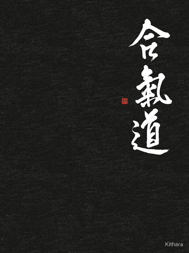 Aikido Kanji T-shirt With Hand-brushed Aikido Calligraphy by Kithara