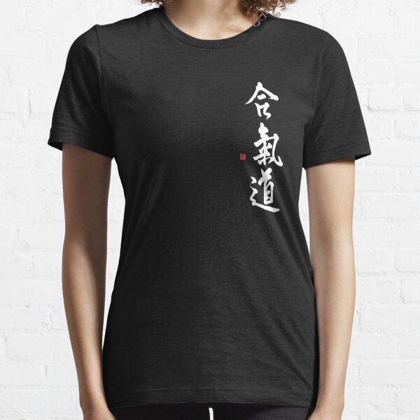 Aikido Kanji T-shirt With Hand-brushed Aikido Calligraphy Essential T-Shirt