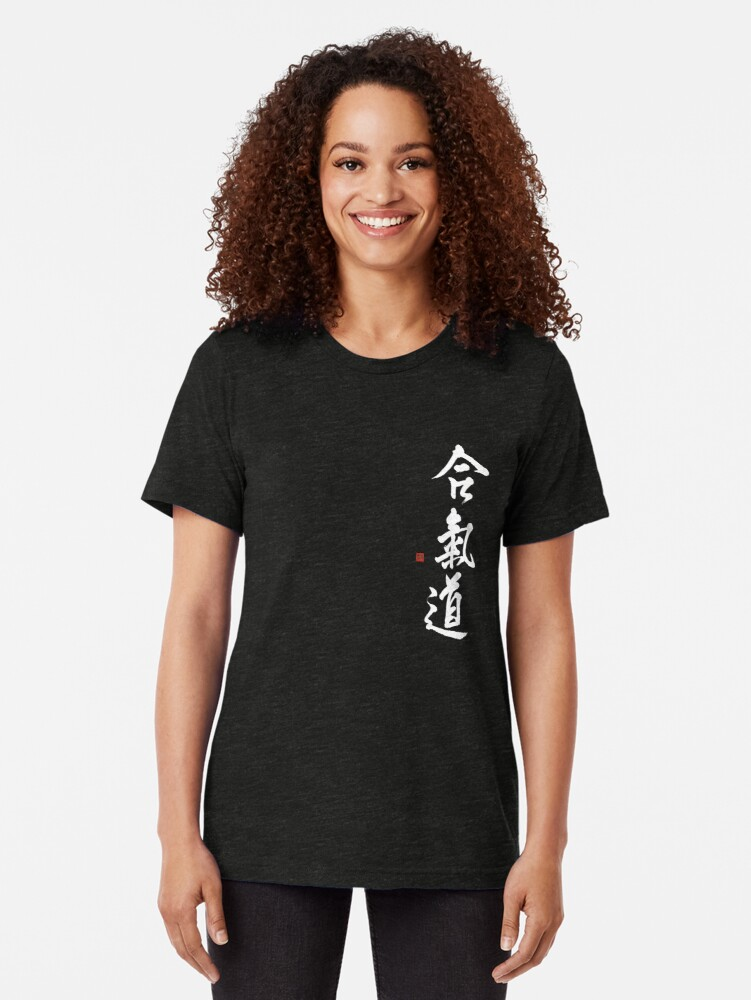 Alternate view of Aikido Kanji T-shirt With Hand-brushed Aikido Calligraphy Tri-blend T-Shirt