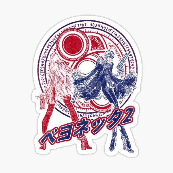Bayonetta 2 Sticker