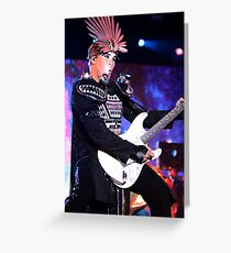 Empire Of The Sun Greeting Card