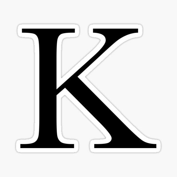 Sin embargo, las letras elegantes sin esfuerzo son perfectas para alguien apasionado por las letras Pegatina
