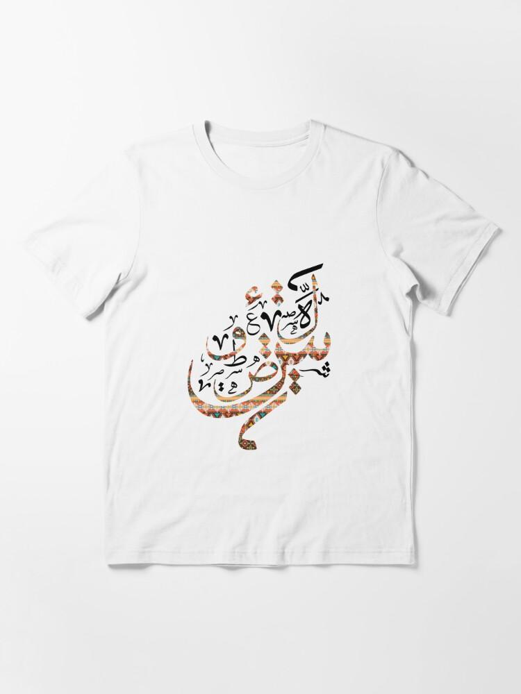 Alternate view of Arabic Calligraphy - Random Shape Essential T-Shirt