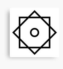 Arabic Start of Rub El Hizb ۞ Logo Faith no More Canvas Print