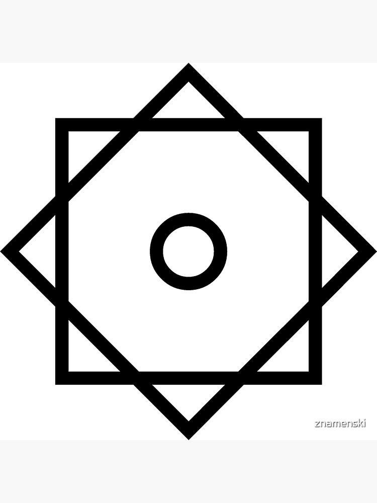 Arabic Star of Rub El Hizb ۞ Logo Faith no More by znamenski
