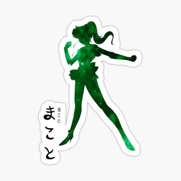 Sailor Jupiter - Makoto Kino ~ GALAXY EDITION ~ Sticker
