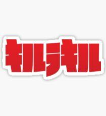 Kill la Kill Ver. 1 Sticker