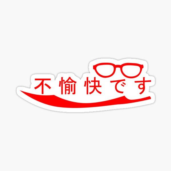 Kyoukai no Kanata [RED] Sticker
