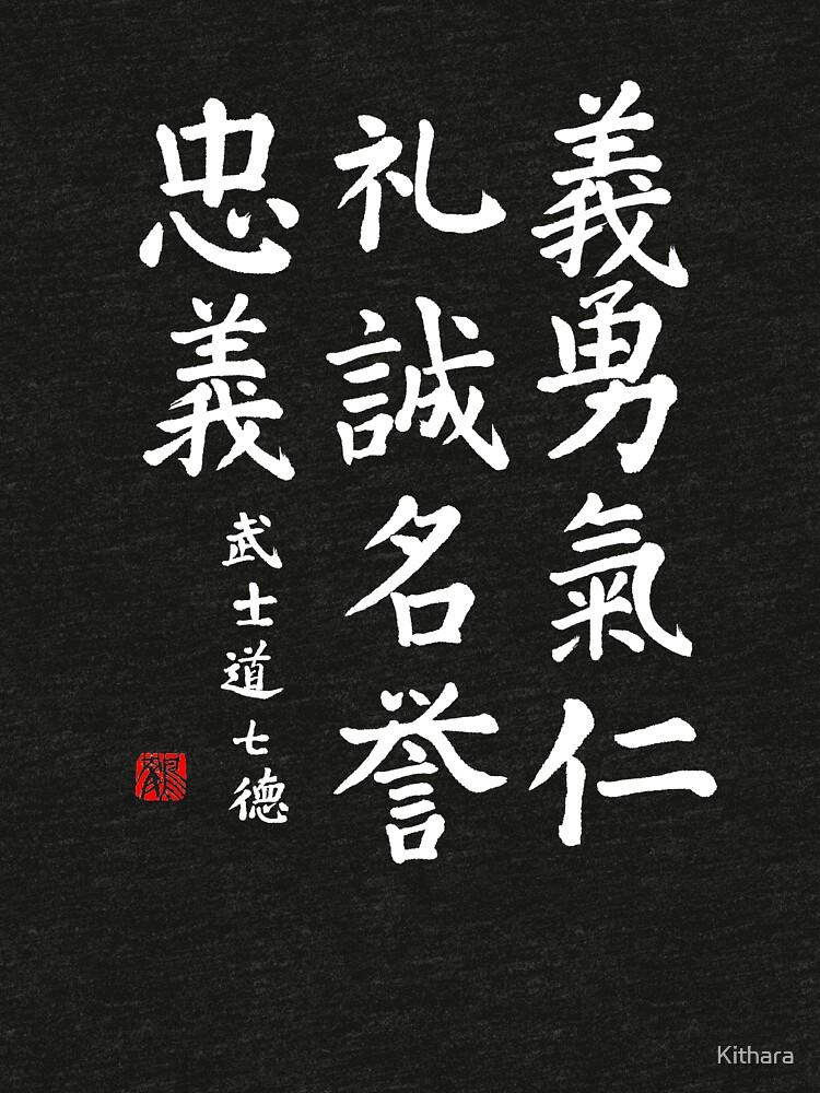 Bushido T-shirt with Unique Samurai Code Calligraphy by Kithara