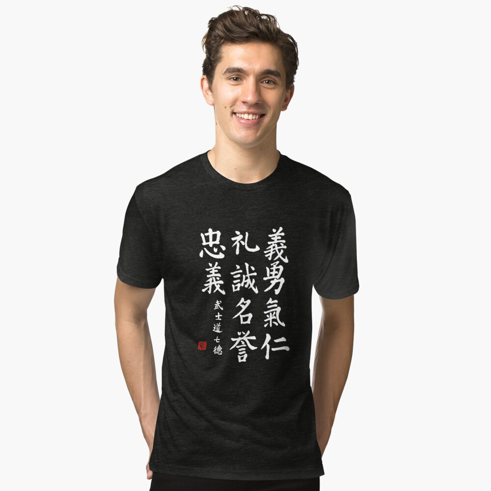 Bushido T-shirt with Unique Samurai Code Calligraphy Tri-blend T-Shirt