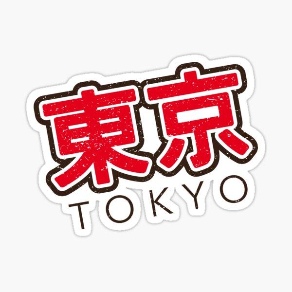 Tokyo vintage Sticker