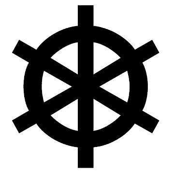 "Unicode Character ""⎈"" (U+2388) ⎈ Helm Symbol by znamenski"