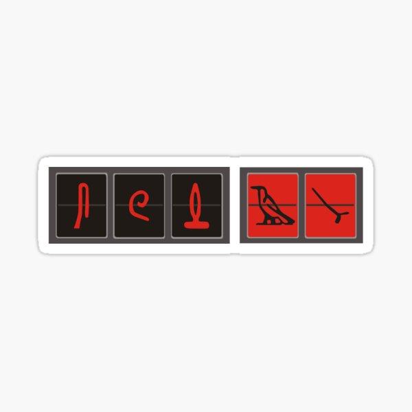 lost hieroglyphs Sticker