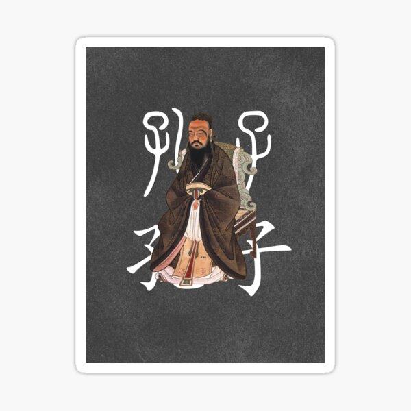 Confucius,1770 Sticker