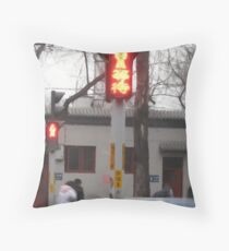 STOP! It's Red Light (1) Throw Pillow