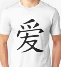 Love in Japanese Slim Fit T-Shirt