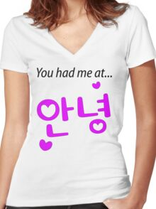 You had me at annyeong pink Women's Fitted V-Neck T-Shirt