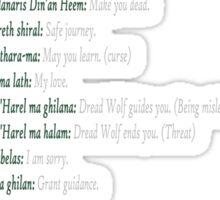 'Elvish phrases - Dragon Age' Throw Pillow by Blackbirdie