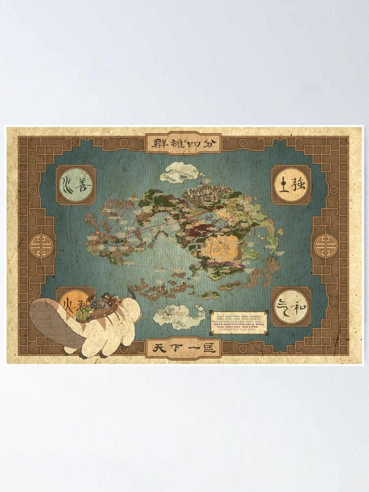 Alternate view of Avatar the Last Airbender Map Poster