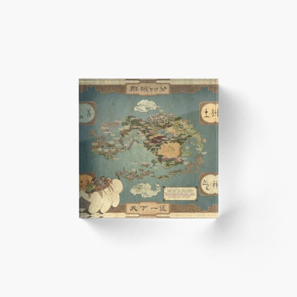 Avatar the Last Airbender Map Acrylic Block