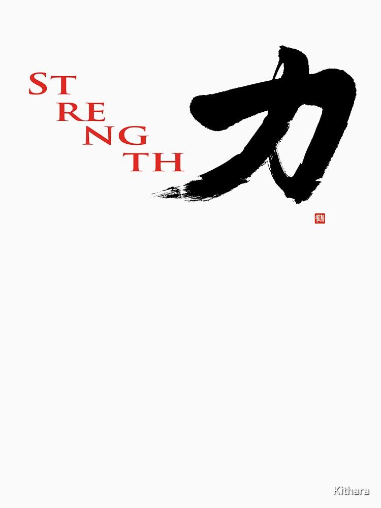 Bushido T-shirt With Vigorous Hand-brushed Chikara/Strength Kanji by Kithara