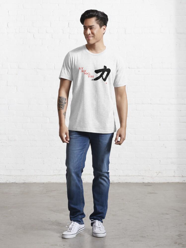 Alternate view of Bushido T-shirt With Vigorous Hand-brushed Chikara/Strength Kanji Essential T-Shirt