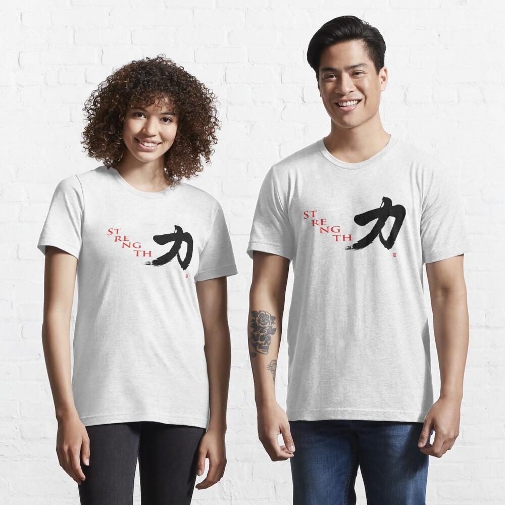 Bushido T-shirt With Vigorous Hand-brushed Chikara/Strength Kanji Essential T-Shirt
