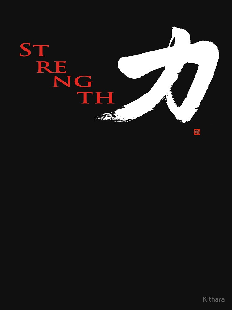 Martial Arts Kanji T-shirt With Chikara/Strength Calligraphy  by Kithara