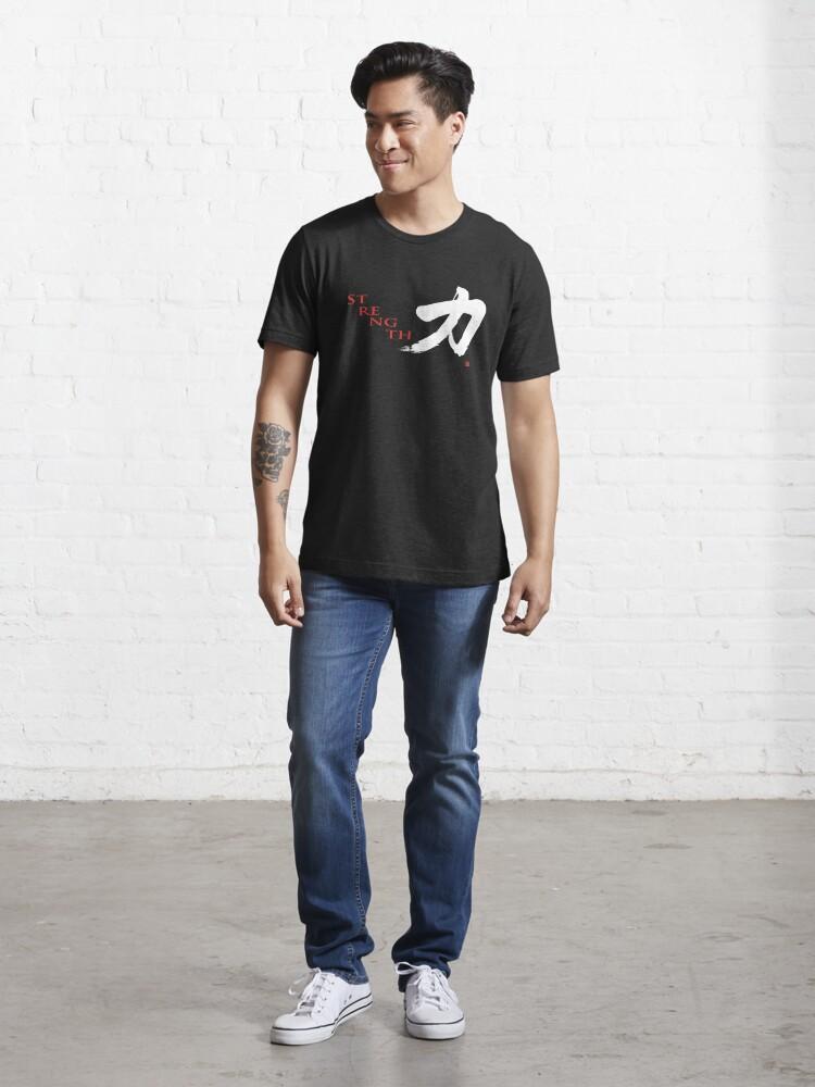 Alternate view of Martial Arts Kanji T-shirt With Chikara/Strength Calligraphy  Essential T-Shirt