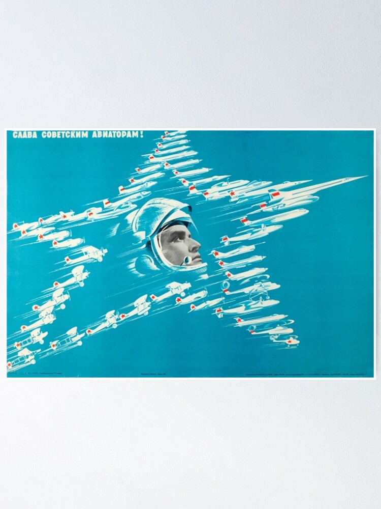 Alternate view of Glory to the Soviet Aviators! USSR, 1973, by B. Reshetnikov Poster