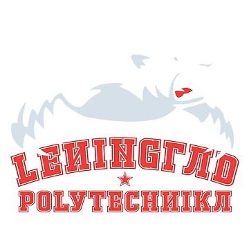 Leningrad Polytechnica… Go Polar Bears! by AmazingRobyn