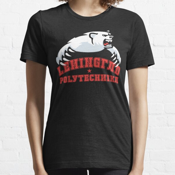 Leningrad Polytechnica… Go Polar Bears! Essential T-Shirt