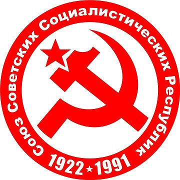 Soviet Union 1922-1991 Hammer and Sickle by NeoFaction