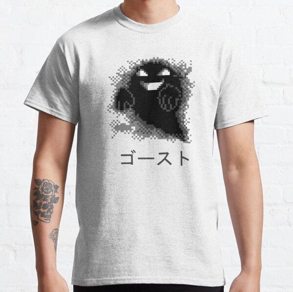 Fantôme de Lavanville Pokemon retro T-shirt classique