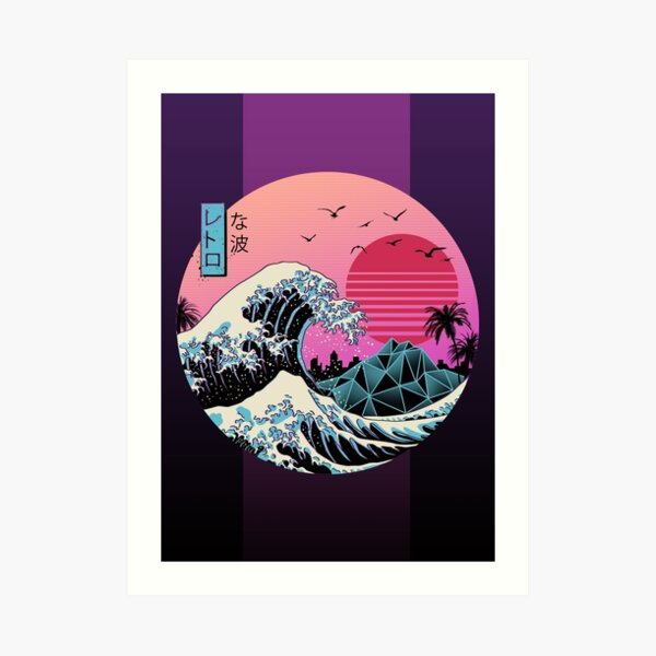 La gran ola retro Lámina artística