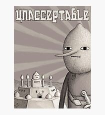 Unacceptable: Castle Lemongrab Photographic Print