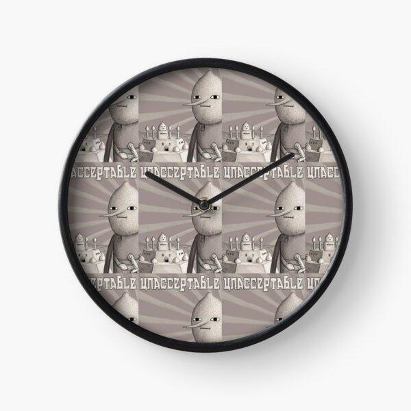 Unacceptable: Castle Lemongrab Clock