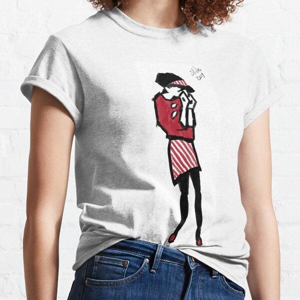 Sad Ska Girl Classic T-Shirt