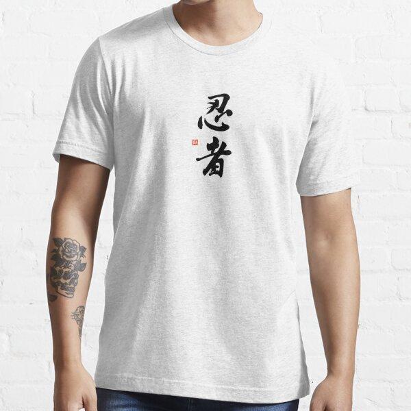 Ninja T-shirt With Original Ninja Kanji Calligraphy Essential T-Shirt