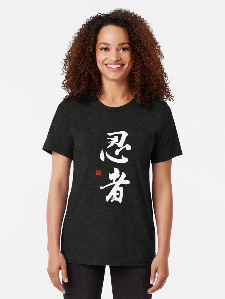 Alternate view of Ninja Kanji Shirt, Original Japanese Ninja Calligraphy Tri-blend T-Shirt