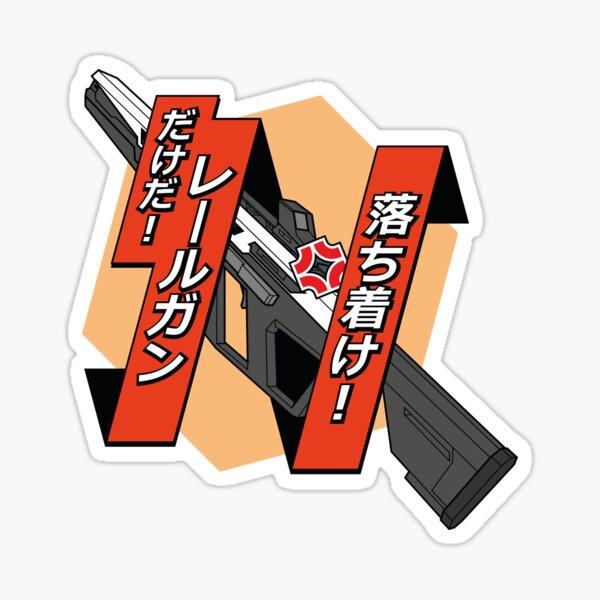 [JP] レールガンだけだ! Sticker
